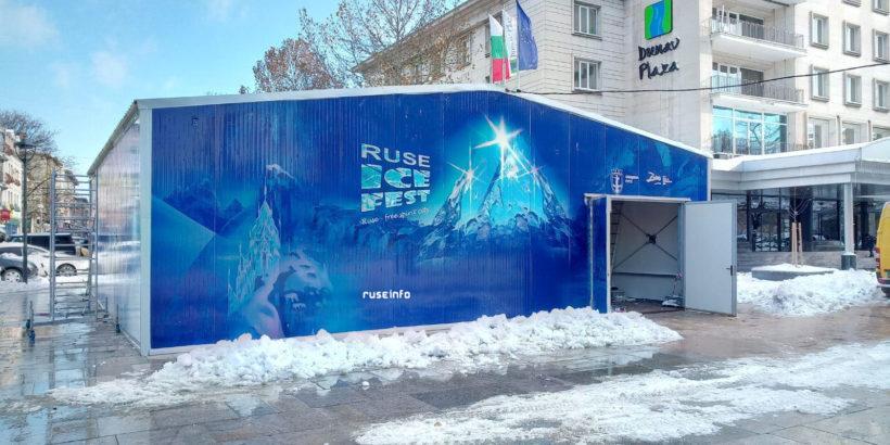 ruse ice fest сграда лед