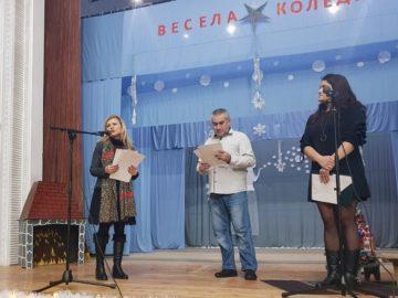 Народният представител Светлана Ангелова подкрепи каузата на Коледен благотворителен концерт и базар в Новград