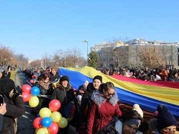 В Гюргево честваха Националния празник на Румъния