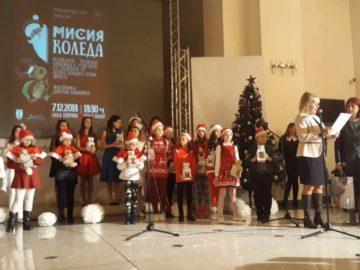 """Вокална група """"Приста"""" поздрави русенци с музикално-театралния спектакъл """"Мисия Коледа"""""""