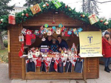 ПГО - Русе се включи в благотворителната коледна кампания на Ротари клуб София