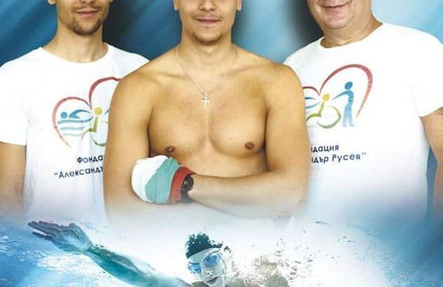 Теодор Цветков започна благотворителното плуване