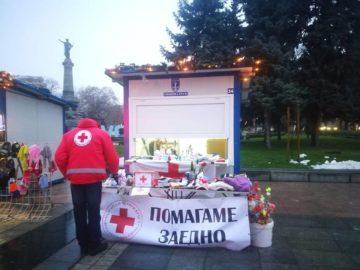 Благотворителен Коледен базар организира БЧК в Русе