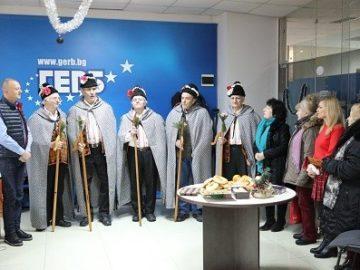Народните представители от ГЕРБ посрещнаха коледари