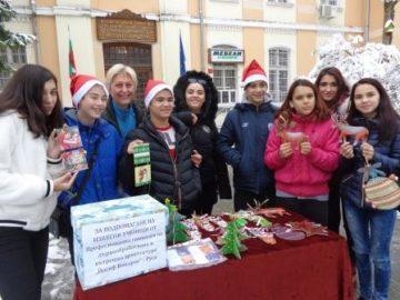 "Благотворителен базар пред ПГДВА ""Й. Вондрак"" - Русе"