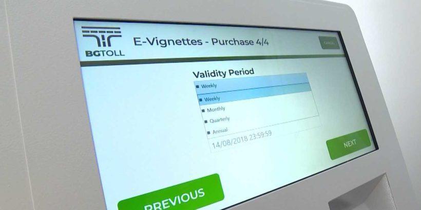 От 17 декември започва продажбата на електронните винетки от сайта bgtoll.bg