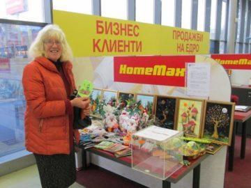 """Коледен базар на """"Каритас"""" - Русе и в HomeMax"""
