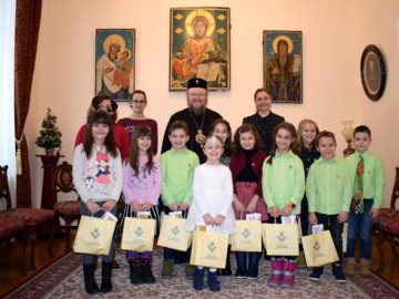 Рождественски поздрав за митрополит Наум от вазовските първокласници