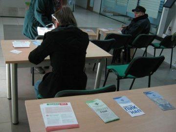 Над 31 000 русенци с ПИК ползват по интернет близо 90 услуги на НАП и още много на други ведомства