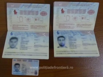Двама ирански граждани с фалшиви люксембургски лични карти на Дунав мост 1