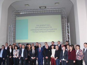 В Русе се състоя учредително събрание на Организацията за управление на Дунавски туристически район