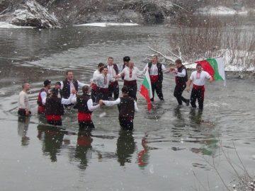 Мъжки хора се извиха в ледените води на Янтра