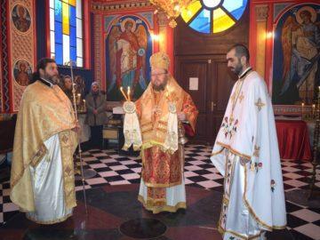 """Храмов празник на болничния параклис """"Свети Василий Велики"""""""