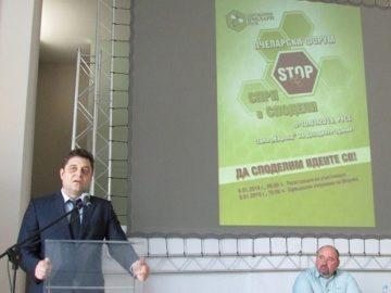 """Народният представител Андриан Райков поздрави участниците в пчеларския форум """"Stop. Спри и спечели"""""""