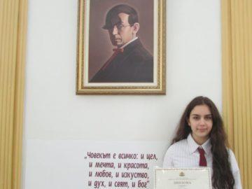 """Ученичка от АГ """"Гео Милев"""" - Русе първа на националния кръг на многоезичното състезание"""
