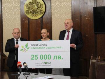 Община Русе спечели конкурса Най-зелена община с интерактивната платформа Върнете ме в природата