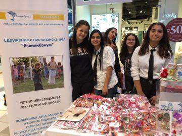 """Благотворителна инициатива в подкрепа на КСУДС и """"Еквилибриум"""" в Мол Русе"""