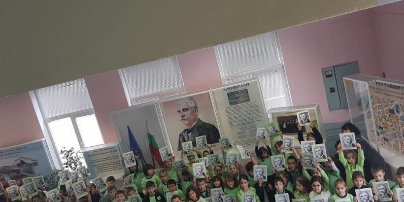 "Започнаха инициативите, посветени на патронния празник на ОУ ""Иван Вазов"" - Русе"
