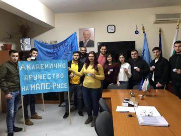 Нови членове на академичното дружество на МДПС получиха своите карти в Русе