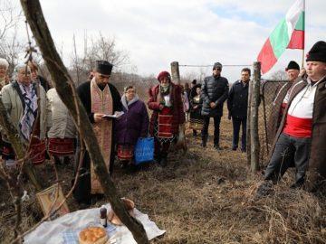 Народните представители Пламен Нуневи Андриан Райков участваха в ритуал по повод Трифон Зарезан в Борово