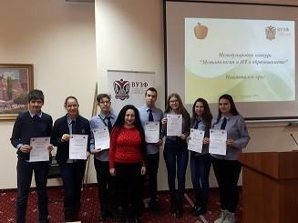 """Пет първи места спечелиха ученици от МГ """"Баба Тонка""""– Русе от MITE 2019"""