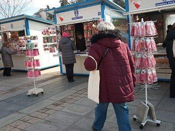 Мартенският базар отвори врати в центъра на Русе