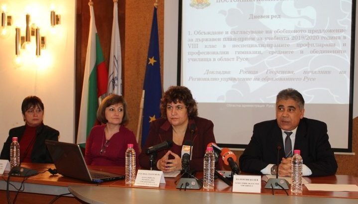 Прието е обобщеното предложение за тазгодишния план - прием в осми клас в Русенска област