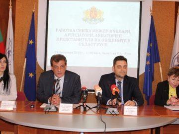 Опазването на пчелите в региона бе във фокуса на работна среща в Русе днес
