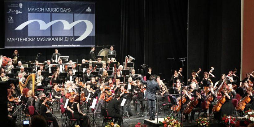 мартенски музикални дни 2019