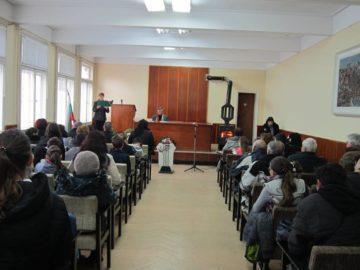 Ряхово чества 141 години от Освобождението на България