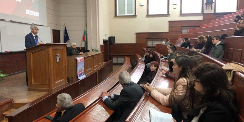 В Русенския университет представиха възможностите за безплатно образование в Русия