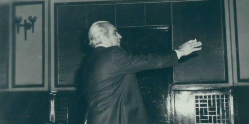 Навършиха се 95 години от рождението на Константин Илиев