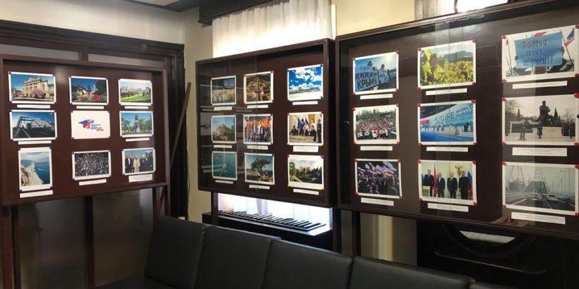 Фотоизложба за присъединяването на Крим към Руската федерация е открита в Генералното консулство в Русе