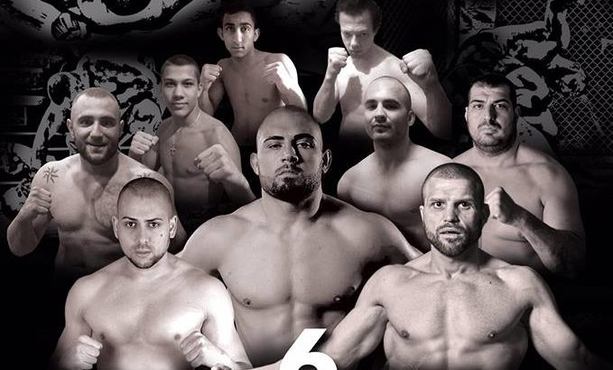 Ruse Fight Night 4 на 6 април