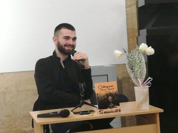 """В РБ """"Л. Каравелов"""" бе представена първата стихосбирка на Калоян Христов"""