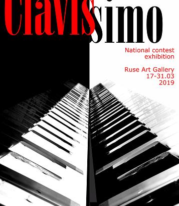 В Русенската художествена галерия ще се представят и участниците и наградените автори в националната изложба-конкурс Clavissimo