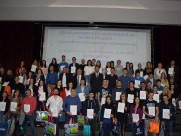 """Ден на кариерното ориентиране на първокурсника и форум """"Национални дни на кариерата"""" се проведоха днес в Русенския университет"""