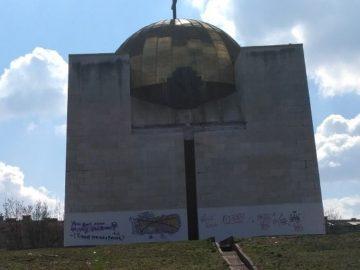 С пореден надпис се сдоби Пантеонът на възрожденците, надраскаха и паметника на Отец Паисий
