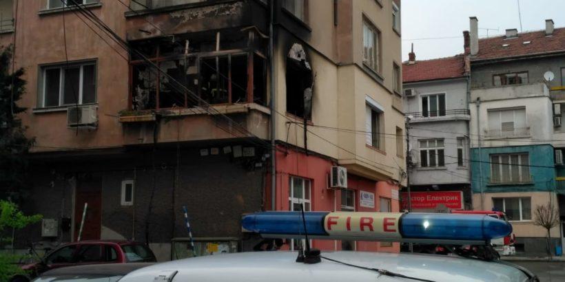 пожар жилище русе