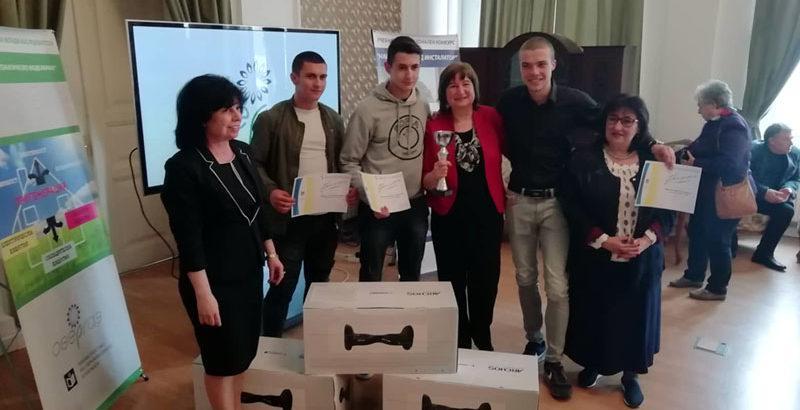 Наградиха най-добрите млади газови техници и изследователи1