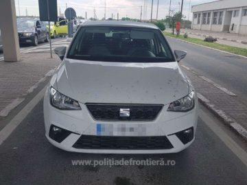 Обявен за издирване в Испания автомобил е задържан на Дунав мост 1