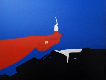 """От 2 май в Художествена галерия - Русе може да бъде видяна изложбата """"Решение"""" на Ратин Канджи"""