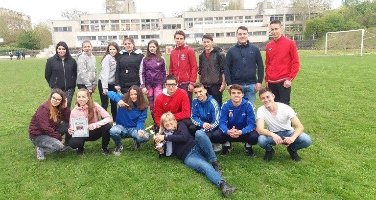 Шампионска купа за отбора по лека атлетика на ПГ по туризъм - Русе