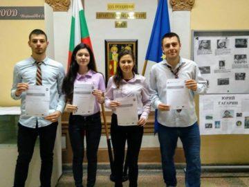 """Ученици от ПГИУ """"Елиас Канети"""" – Русе са класирани на втори етап на международното състезание """"Социални иновации"""""""