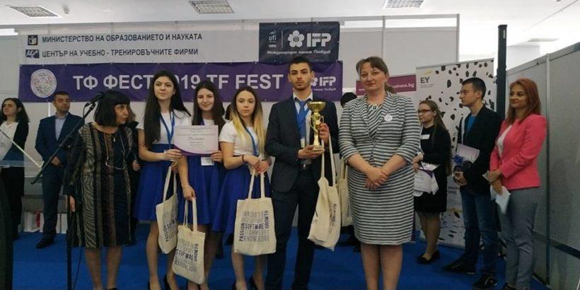 Големият победител на тазгодишния панаир на учебните предприятия е от Русе