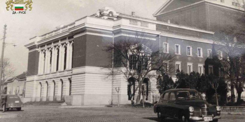 Премиера на първото оперно представление в Русе