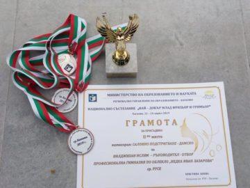 """Достойно представяне на ПГО """"Недка Иван Лазарова"""" на националното ученическо състезание по мода, прическа и грим"""
