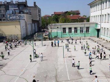 """Учениците от начален етап на ОУ """"Иван Вазов"""" - Русе участваха в спортен празник"""