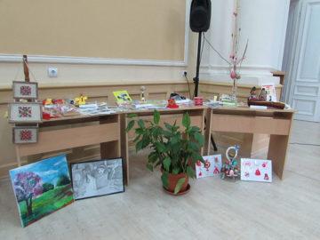 изложба библиотекари русе