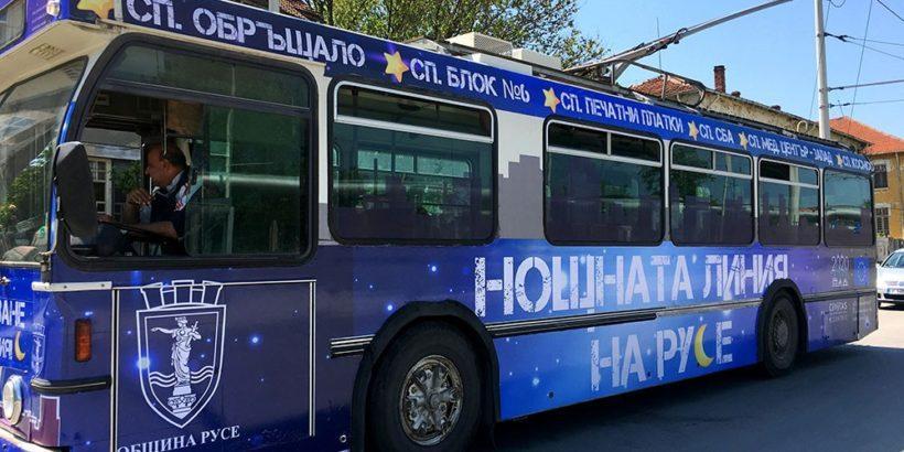 нощна линия тролейбус русе